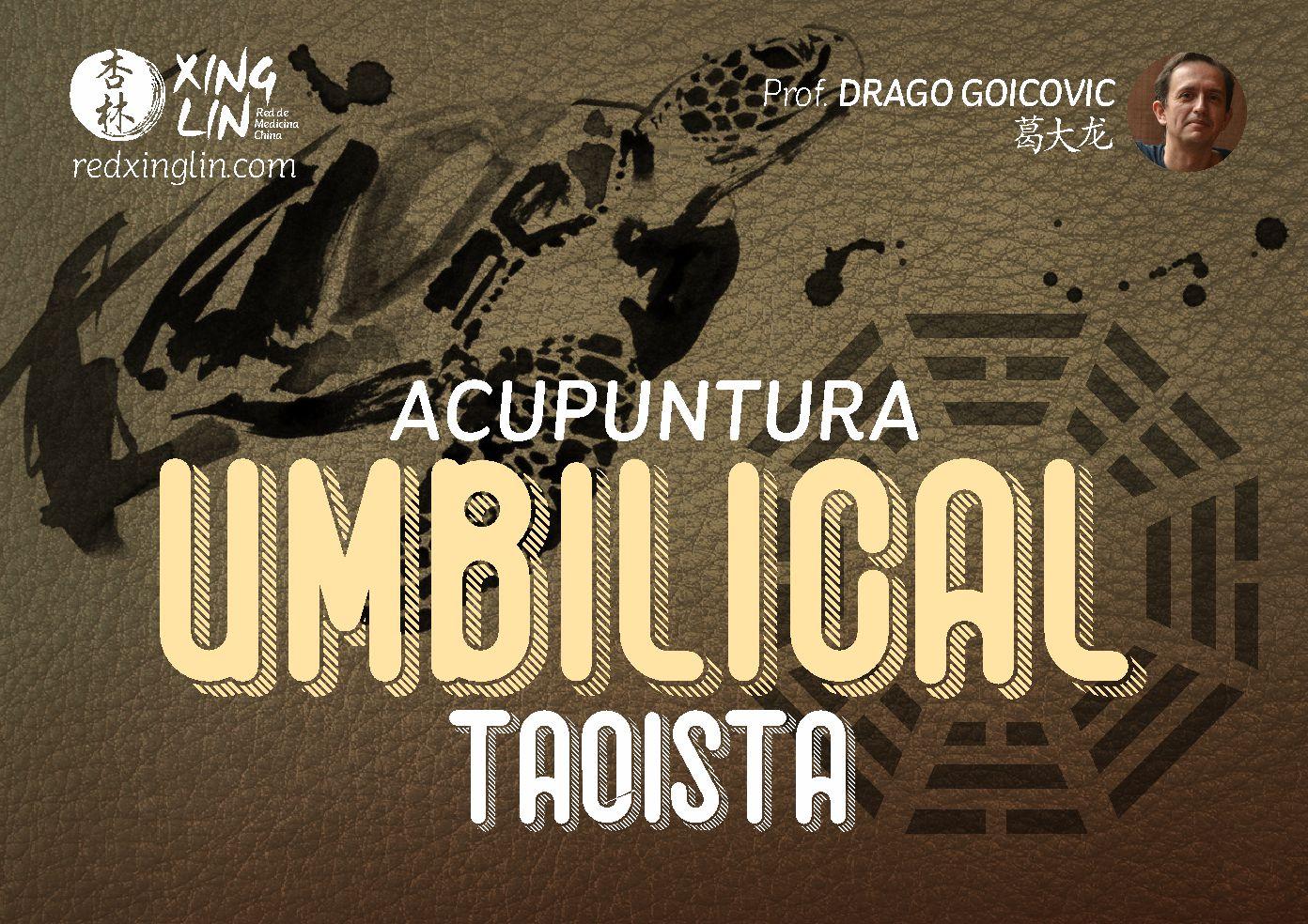 A. UMBILICAL