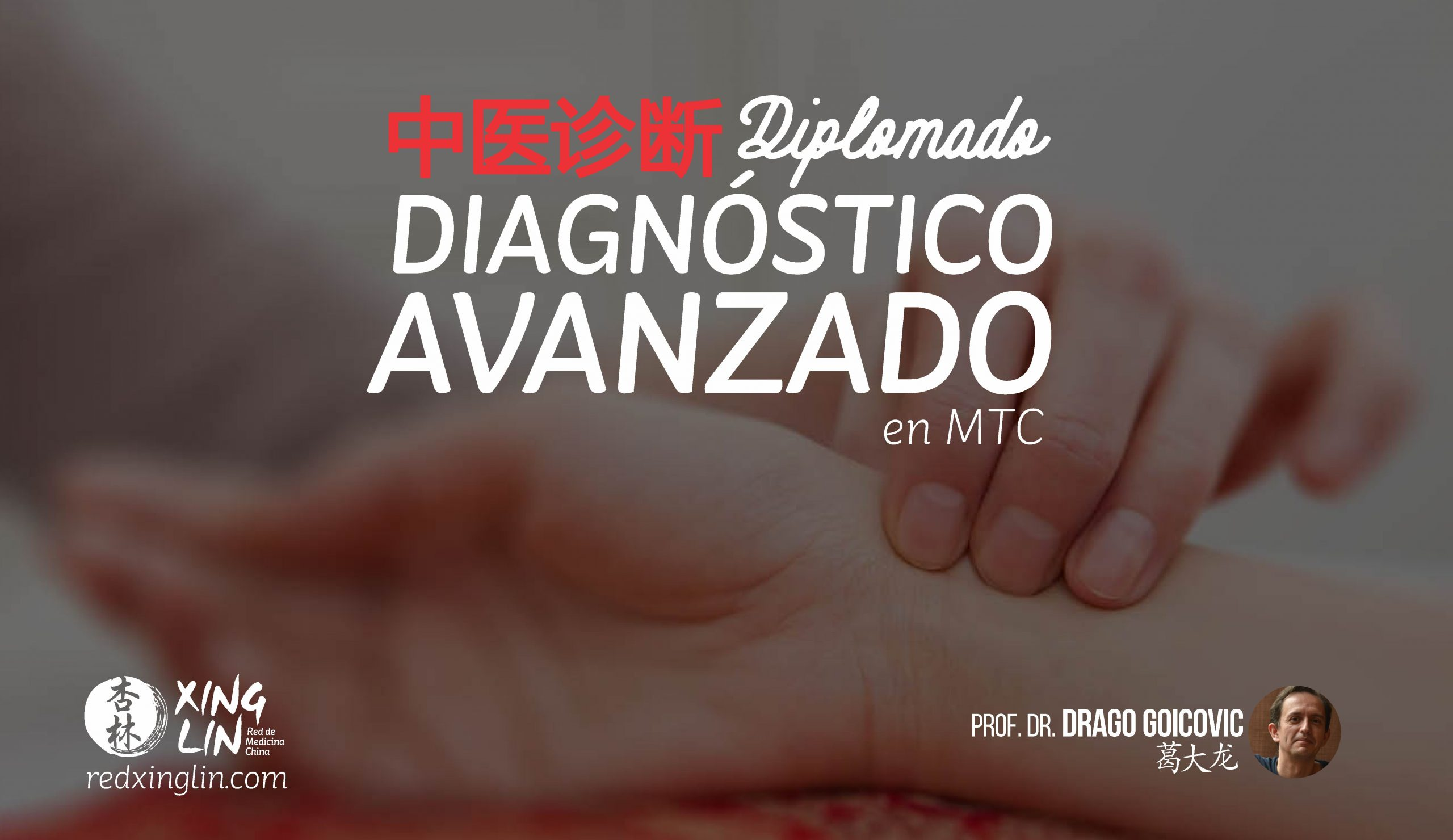 diagnostico avanzado mtc