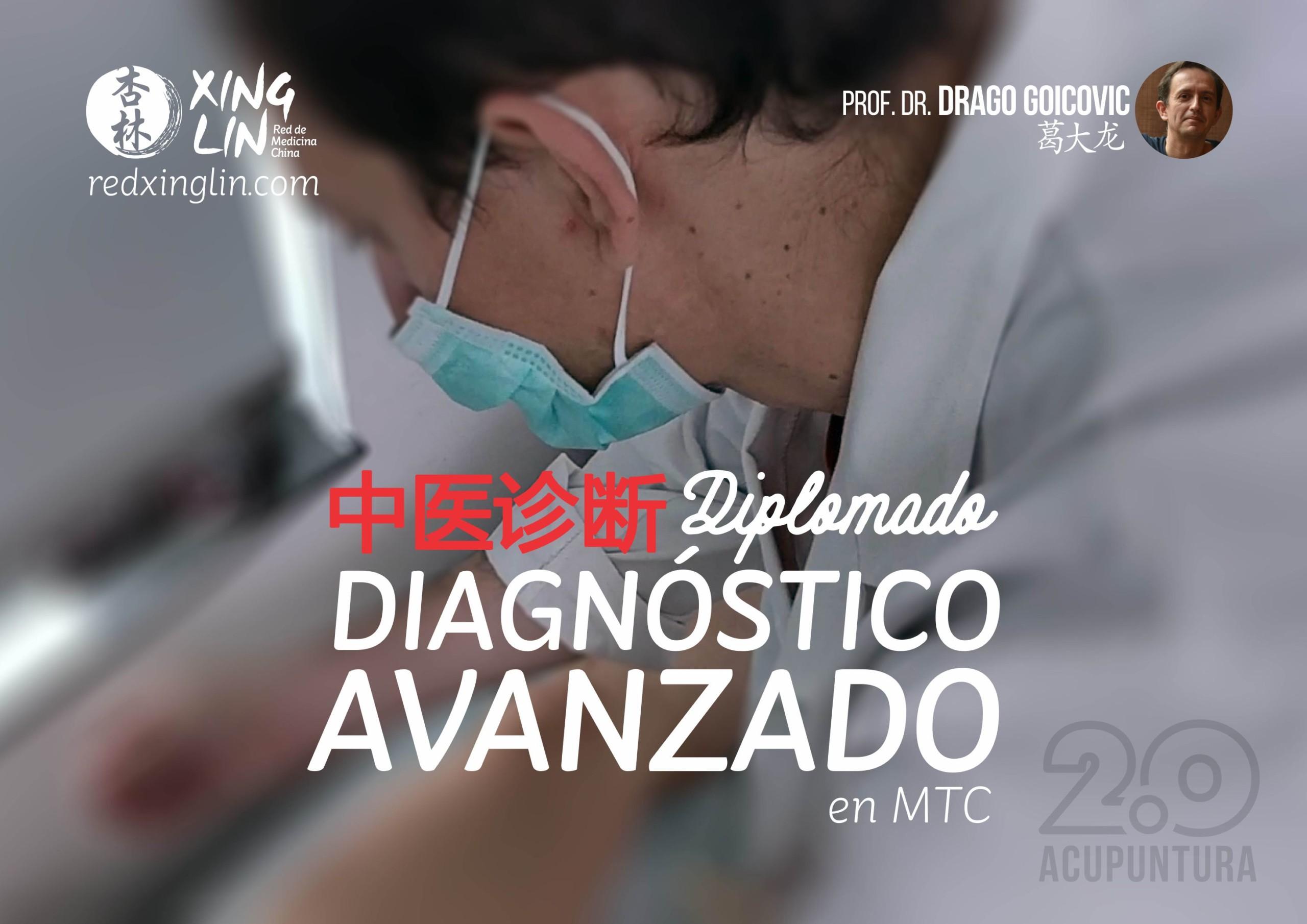 DIAGNÓSTICO AVANZADO MTC