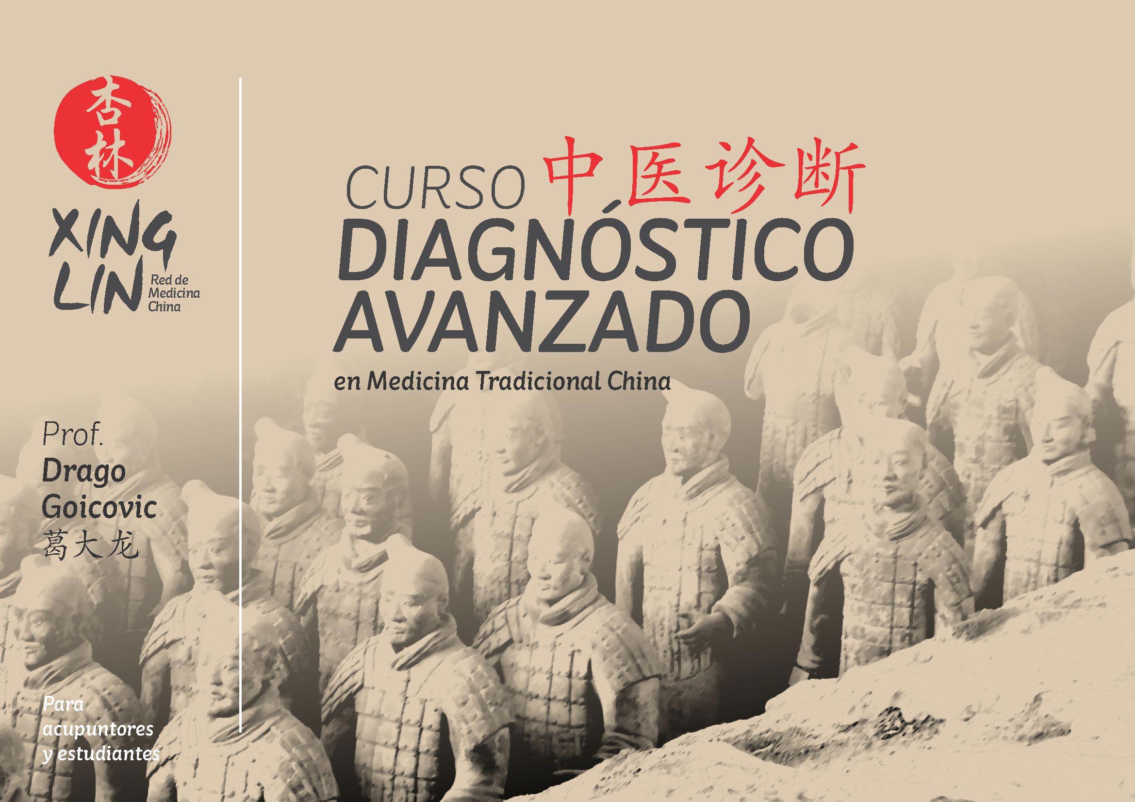 Curso de Diagnóstico Avanzado en Medicina Tradicional China course image
