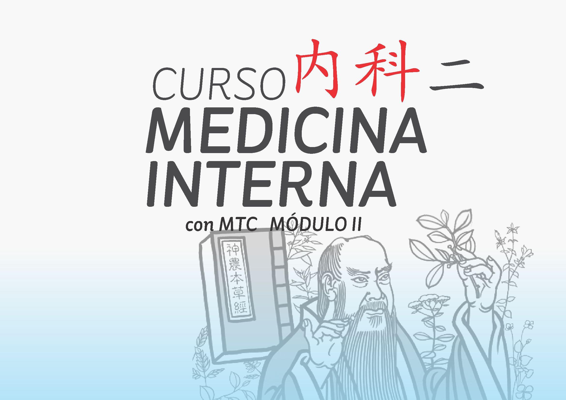 MEDICINA INTERNA I