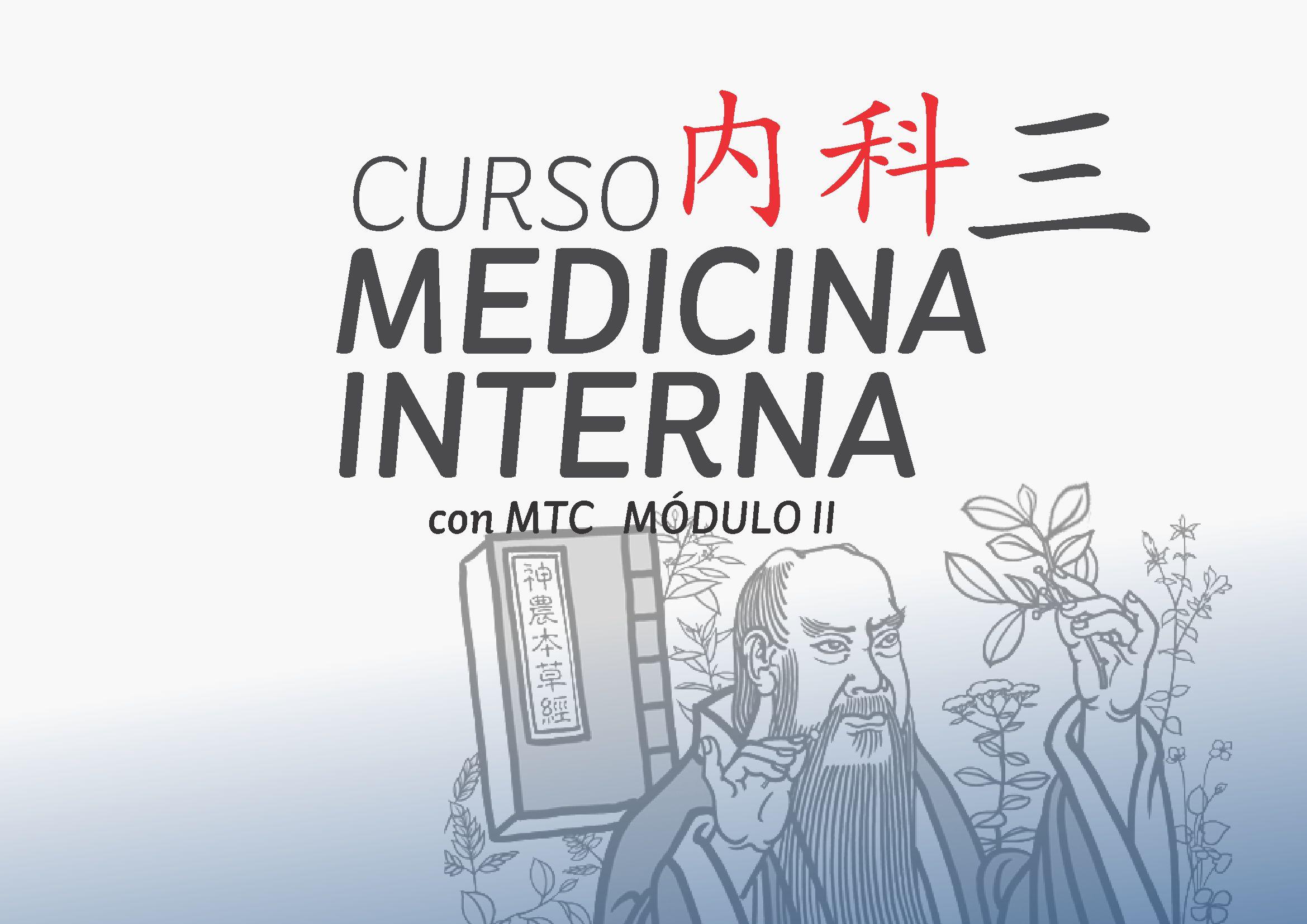 MEDICINA INTERNA III