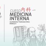 Curso de Medicina Interna con Medicina China (Módulo I)