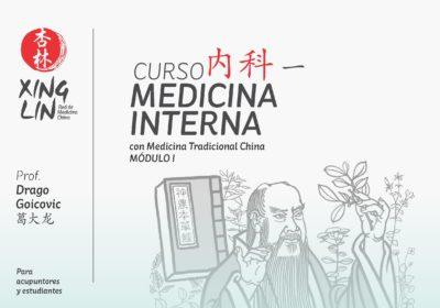 medicina interna 1