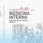 Curso de Medicina Interna con Medicina China (Módulo II)