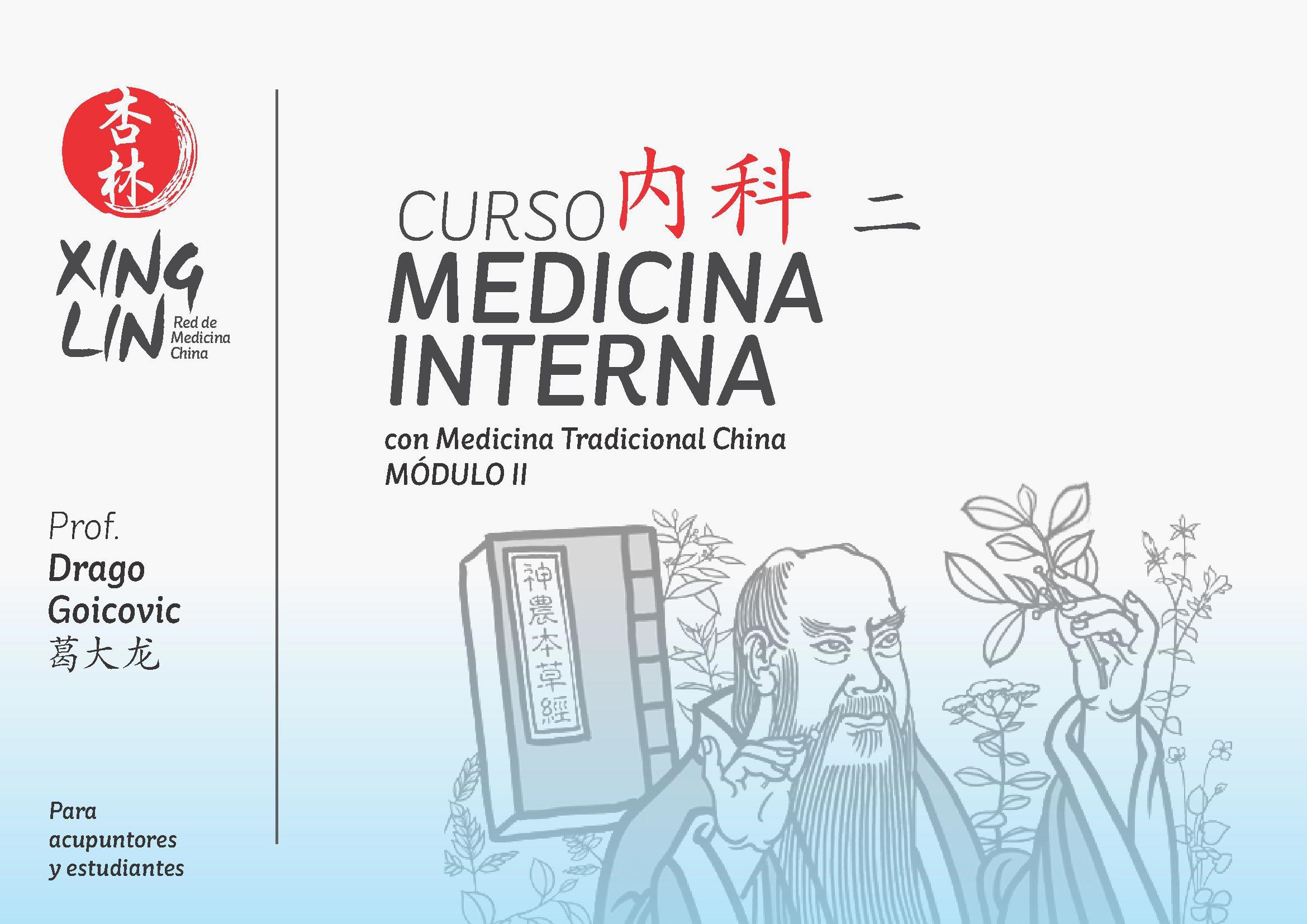 Curso de Medicina Interna con Medicina China (Módulo II) course image
