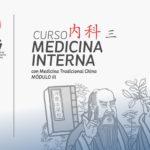 Curso de Medicina Interna con Medicina China (Módulo III)