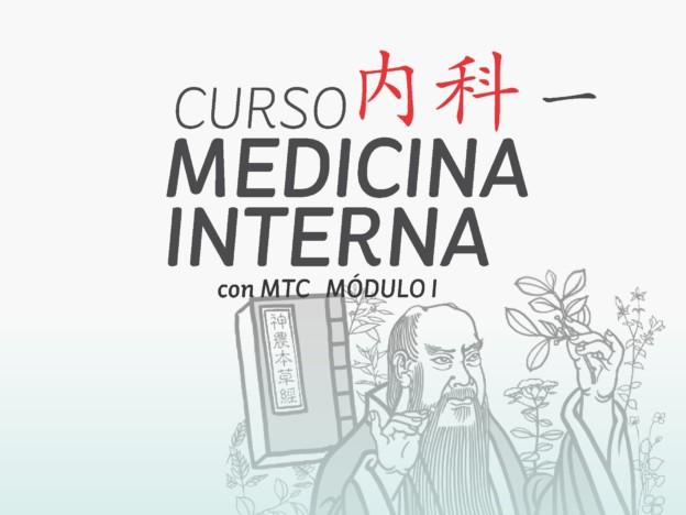 Curso de Medicina Interna con Medicina China (Módulo I) course image